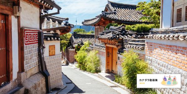 韓国 行きたいね!